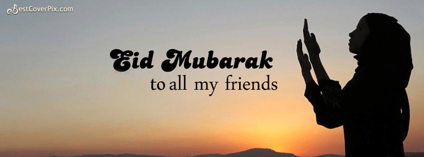 Wish Eid to your friends