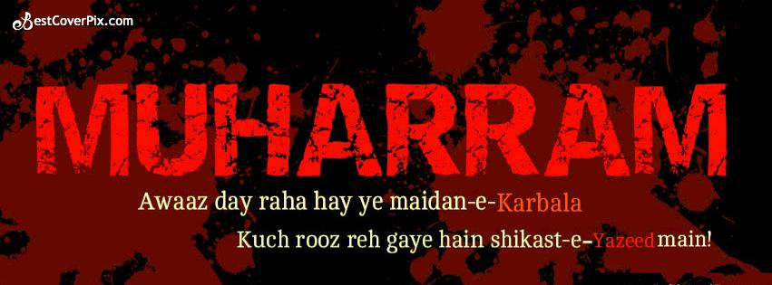 muharram fb cover photo