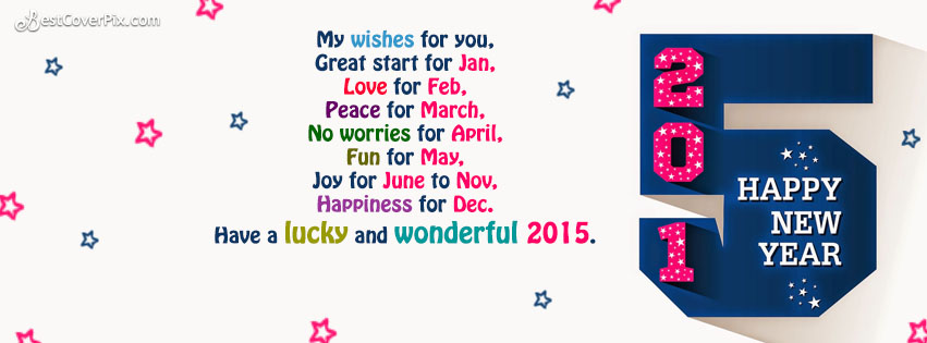 2015 happy new year fb cover1