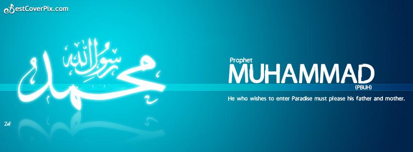 Muhammad pbuh Fb cover photo