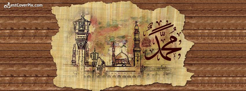 hazrat muhammad name fb cover2