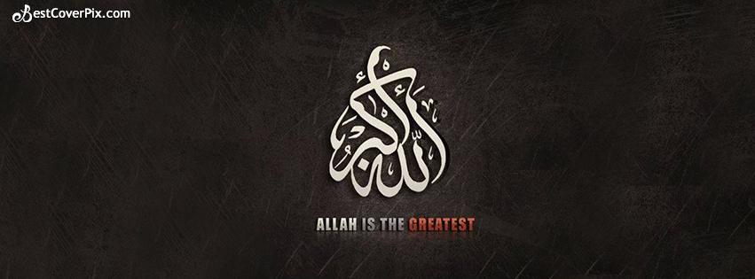 ALLAH IS GREATEST fb banner