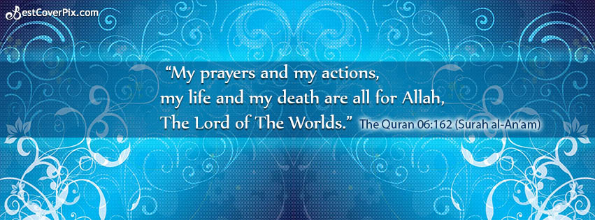Quran Quotes fb cover banner