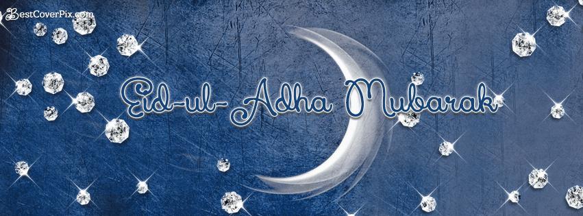 eid ul adha mubarak fb banner photo