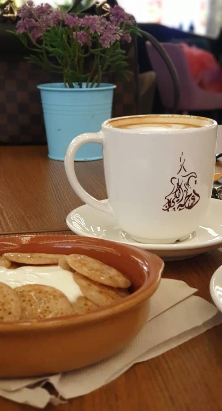 Doha Alkif enough Abha