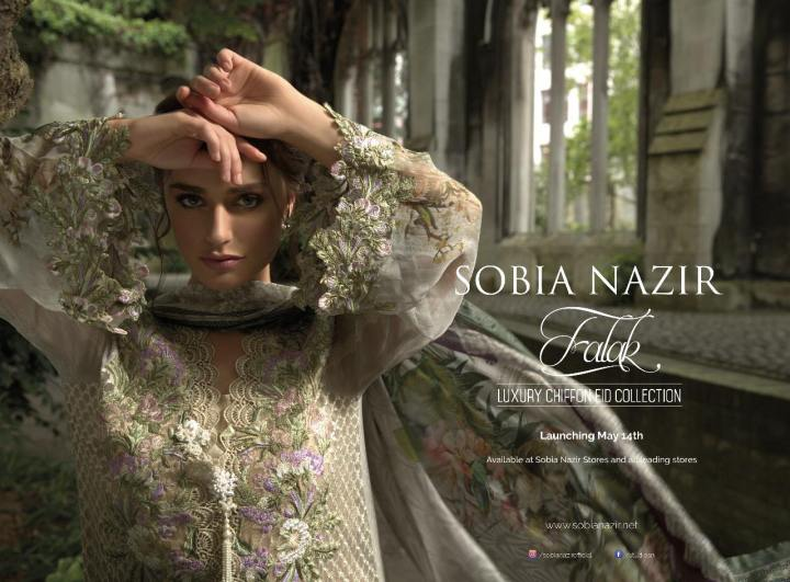 Latest Sobia Nazir Eid Collection 2019