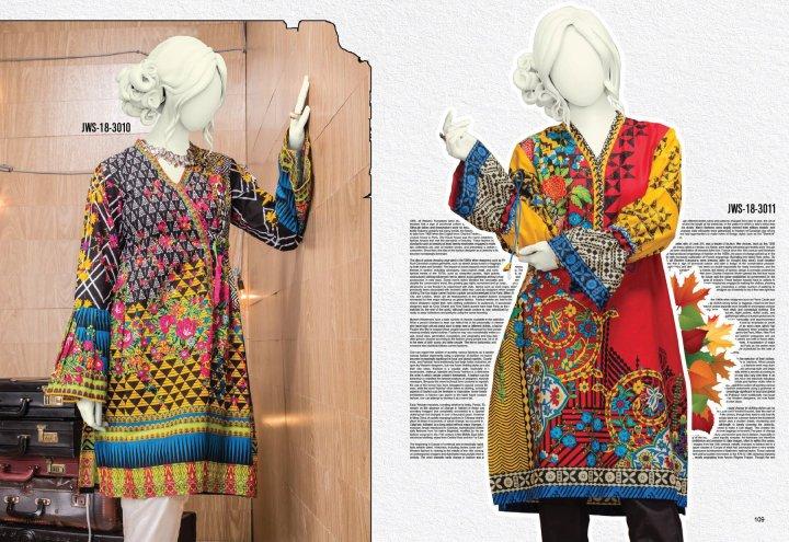 Junaid JamsheedEid Collection 2020