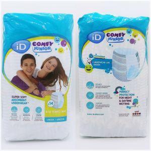 Einzelpackung iD Comfy Junior Pants 8-15 Jahre Cover Vorderseite