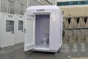 How Does a Camping Toilet Work?