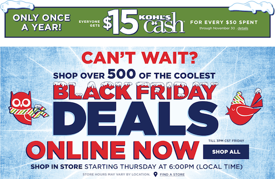Kohl's-black-friday-sale-2014