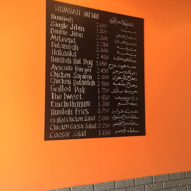 منيو مطعم همبة في الكويت