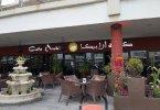 كافيه ارابيكا في البحرين