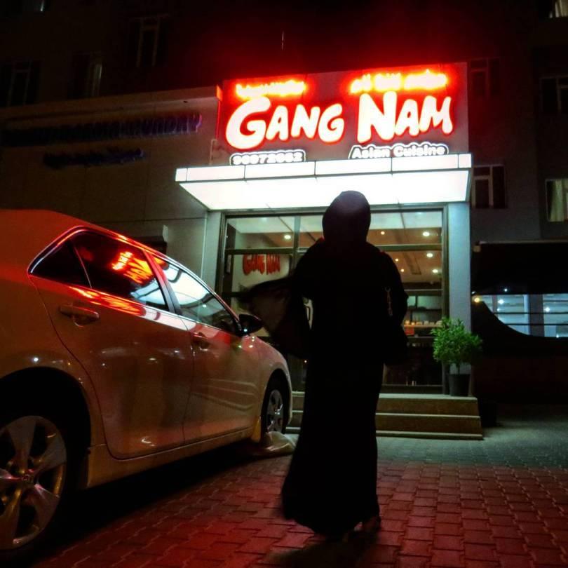 مطعم كانج نام المهبولة