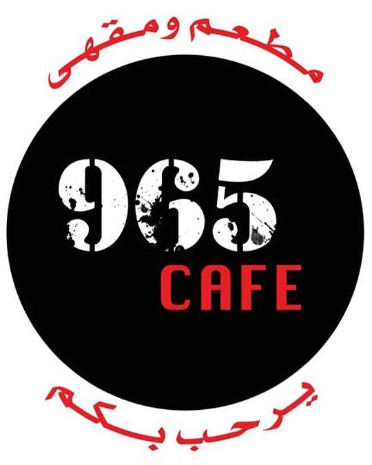 مطعم 965 الكويت