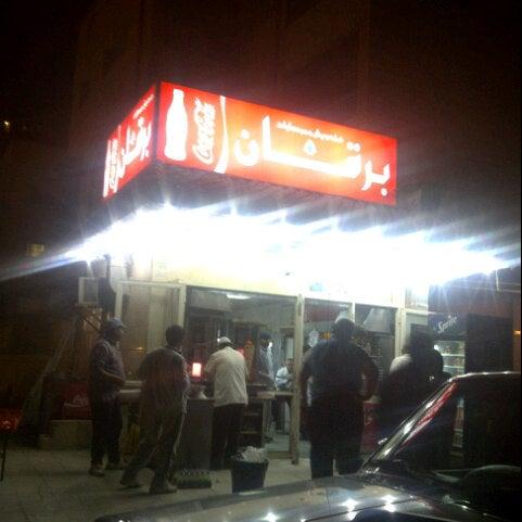 مطعم برقان الخليج ابو علي الكويت