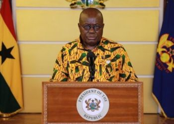 Academic Year For University Students Starts From January 2021 – Akufo-Add