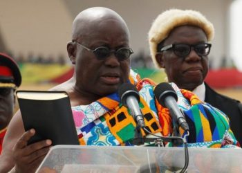 (LIVESTREAMIN):SWEARING-IN OF AKUFO ADDO AND DR. BAWUMIA
