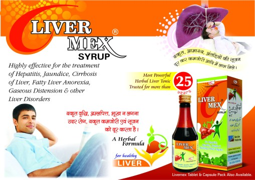 Livermex Syrup