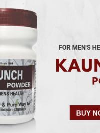 kaunch beej powder uses, Kaunch Powder, kaunch beej powder benefits for beard, kaunch beej baidyanath price, kaunch beej powder patanjali buy online, kaunch beej churna buy online, how to consume kaunch beej powder, how to make kaunch beej powder, kaunch beej powder buy, kaunch beej powder buy online, kaunch beej powder online in india