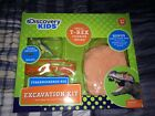 DISCOVERY KIDS TYRANNOSAURUS REX EXCAVATION KIT WITH SAFETY GLASSES + MORE