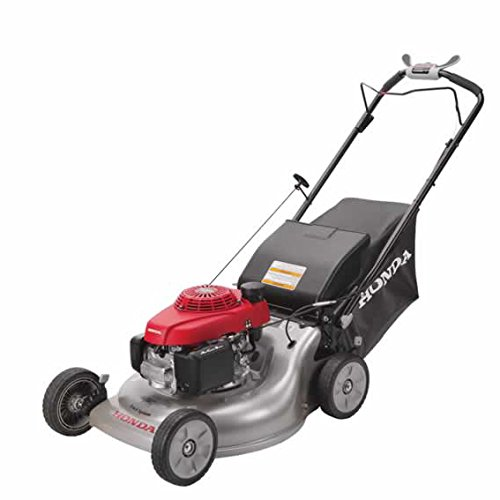 Best Gas Lawn Mower 2018 By Honda HRR216K9VKA