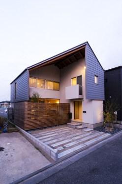 Awesome Small Contemporary House Designs Ideas To Try17