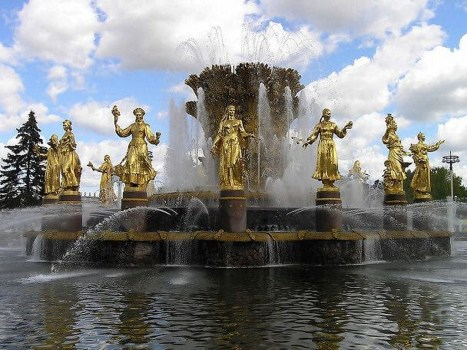 Top Most Awesome Fountains Around The World32