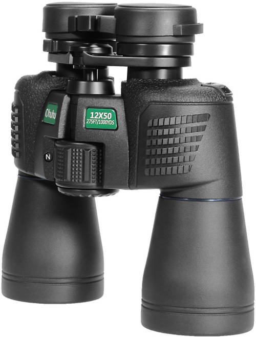 best binoculars for seeing long distance