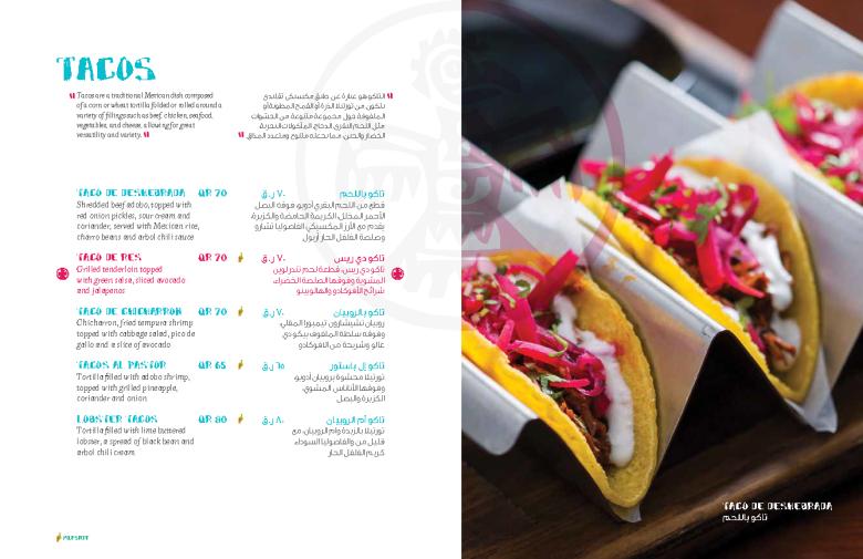 Isla Mexican Kitchen, final menu (optimized)_Page_05