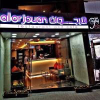 A new gem that is... Al Orjouan Restaurant & Cafe