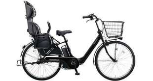 Panasonic bike