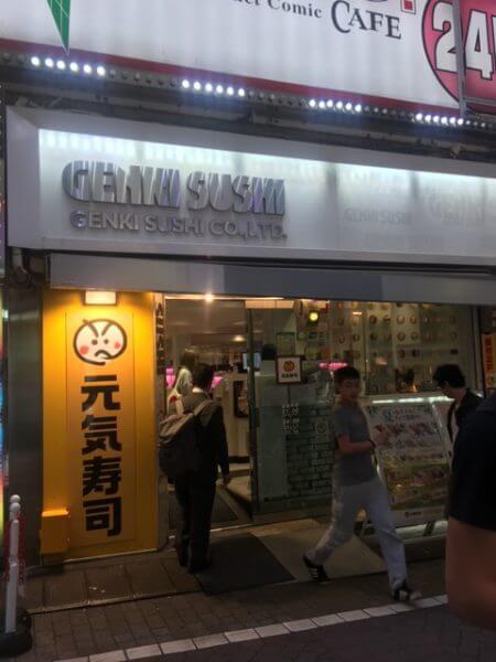 Genki Sushi (Shibuya, Tokyo) - Favorite Rotating Sushi for Tweens and Teens