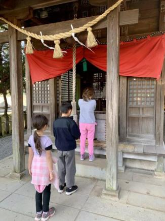 Suizenji Jojuen, Kumamoto with Kids