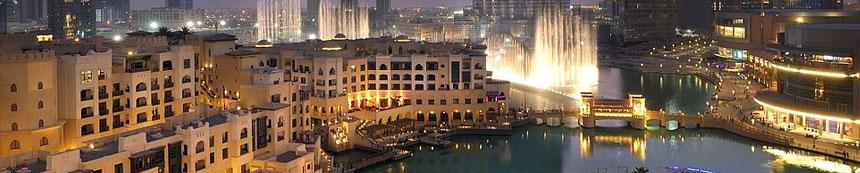 Locksmith in Downtown Dubai