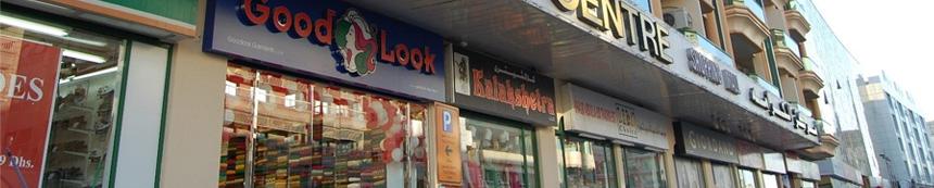 Locksmith in Karama Dubai