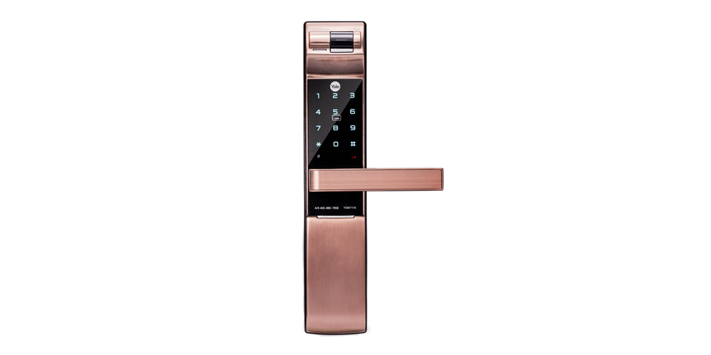 YDM 7116 - Digital Lock 5-in-One