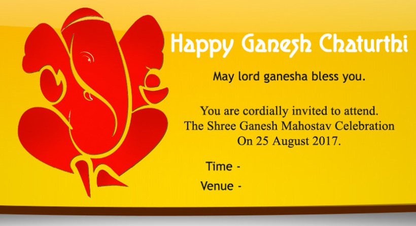 Best Lord Ganpati Invitation Message 2017 With Cards For Fiends Ganesh Chaturthi
