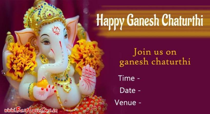 Best Lord Ganpati Invitation Message 2018 With Cards For Fiends Family