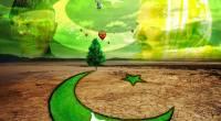23 march pakistan