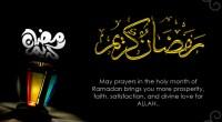 ramadan_kareem_quotes_wishes