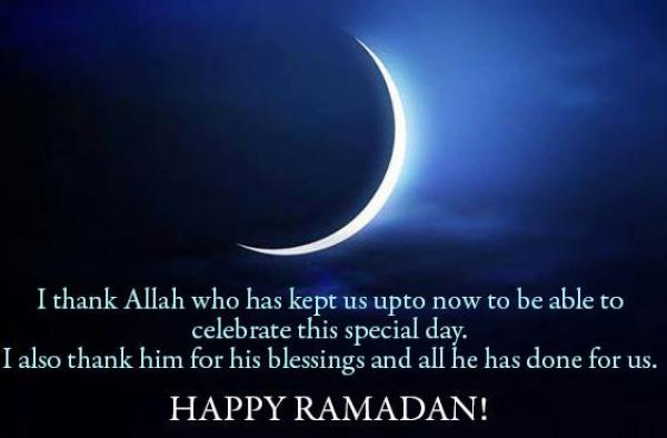 Ramadan sms Messages 2017