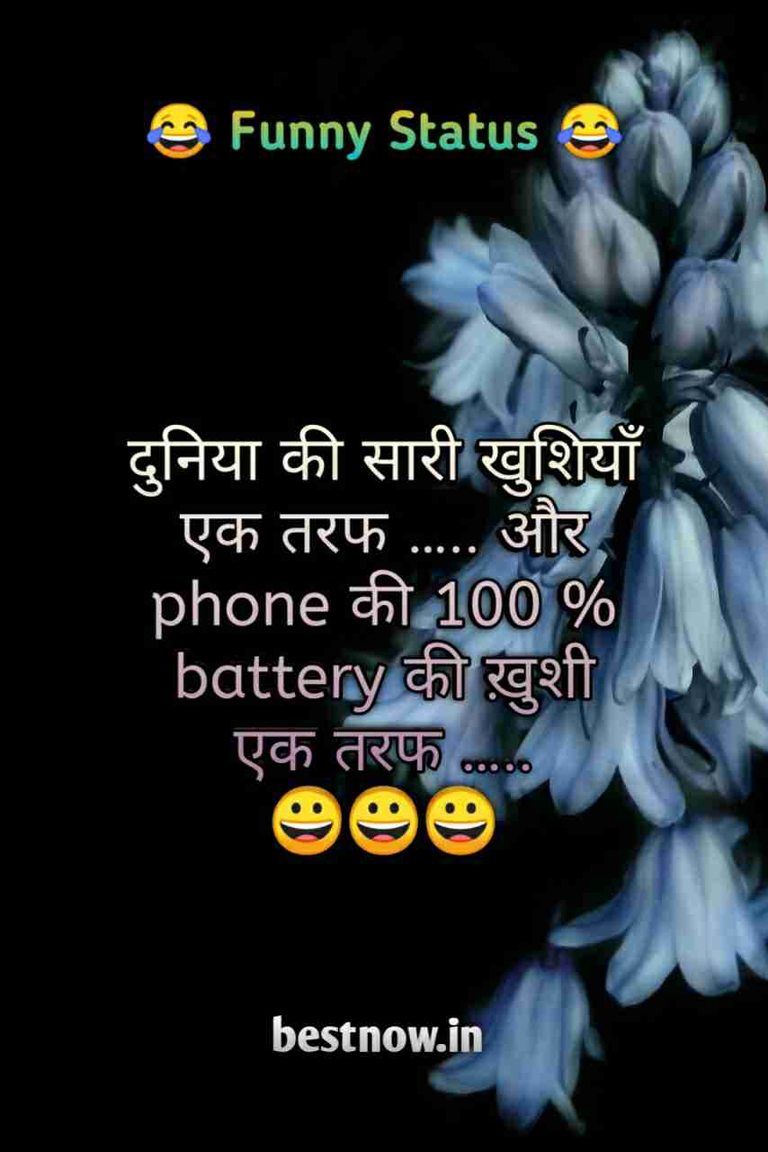 Funny Thoughts In Shayari In Hindi Hd Wallpapers Best Life