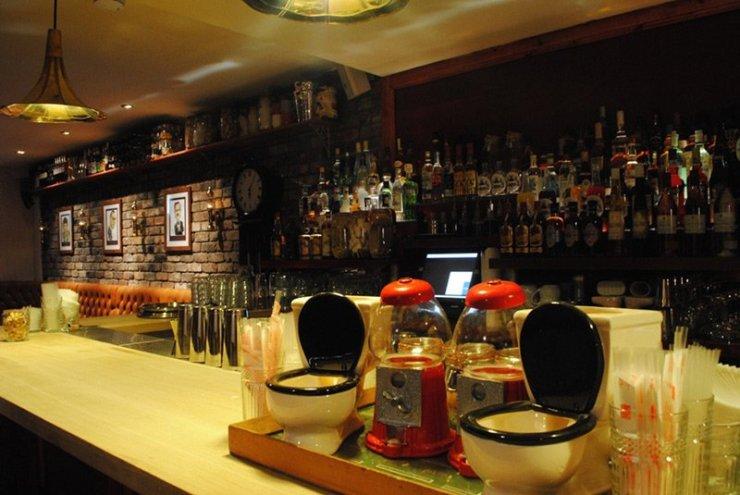 hmss bar