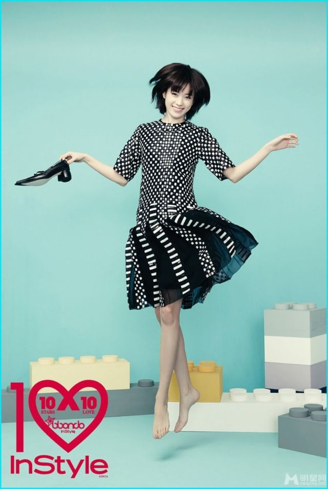 Han Hyo Joo hot pictures