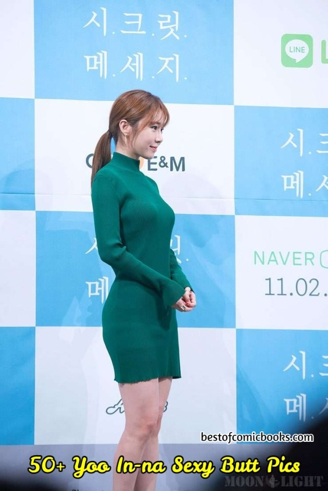 Yoo In-na sexy pictures