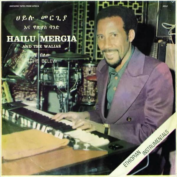 III.1 - Hailu Mergia -- Ibakish Tarekigne