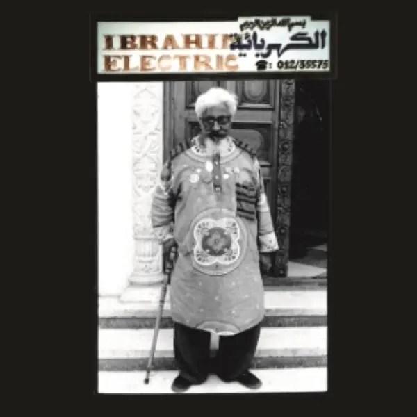 Ibrahim Electric - Ibrahim Electric