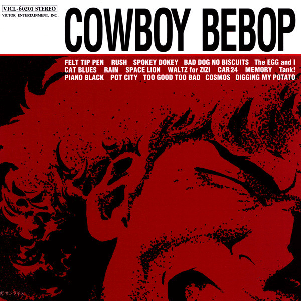 The Seatbelts - Cowboy Bebop