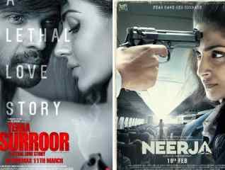 Tera Suroor and Neerja