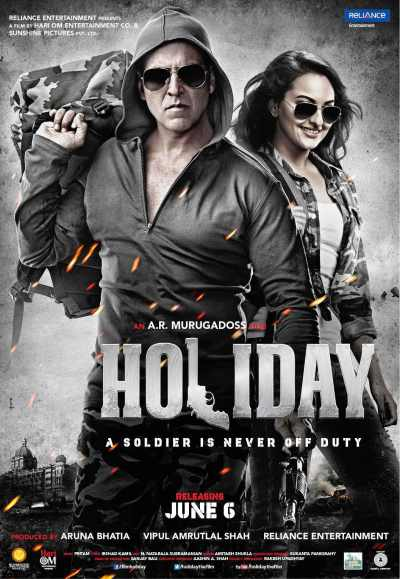 हॉलीडे movie poster